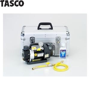 TASCO(タスコ) 充電式シングルステージ真空ポンプセット TA150MRS-N