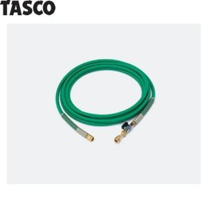 TASCO(タスコ) バルブ付耐圧ホース(1/4″Fメス×1/4″Fメス) TA381KB-5