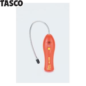 <title>イチネンTASCO 空調工具 リークテスタ リークディテクタ TASCO タスコ 希望者のみラッピング無料 可燃性ガス検知器 TA430HD</title>