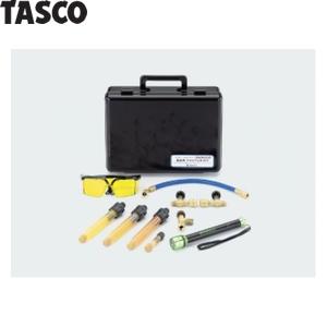 TASCO(タスコ) 蛍光剤トライアルキット2 TA434ES-2