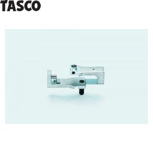 TASCO(タスコ) リバースアダプター TA512H-1R
