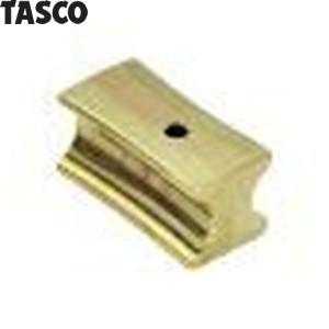 TASCO(タスコ) ベンダー用ガイド(3D・4Dシュー共用) TA515-103S