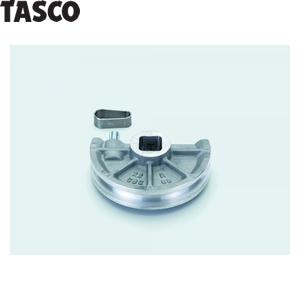 TASCO(タスコ) ベンダー用シュー TA515-12K