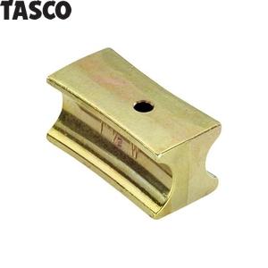 TASCO(タスコ) ベンダー用ガイド(3D・4Dシュー共用) TA515-204S