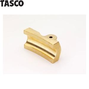 [イチネンTASCO] 空調工具・空調配管工具・ベンダー TASCO(タスコ) ベンダー用ガイド(3D・4Dシュー共用) TA515-306S