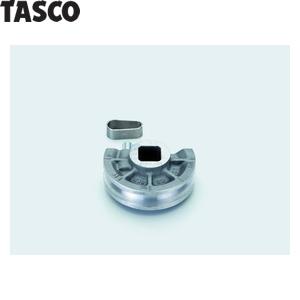 TASCO(タスコ) ベンダー用シュー TA515-8J