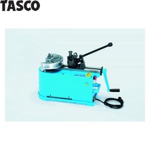 TASCO(タスコ) 電動式直管ベンダー(国交省仕様対応) TA515EG