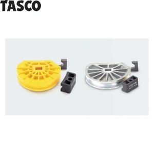 TASCO(タスコ) TA515EK-10 TA515EP/TA515EK用シュ-ガイドセット TASCO(タスコ) TA515EK-10, ブランドイーチョイス:3468751c --- sunward.msk.ru