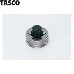 TASCO(タスコ) エキスパンダヘッド(TA525、TA525B、TA525HY、TA525PM用) TA525-12