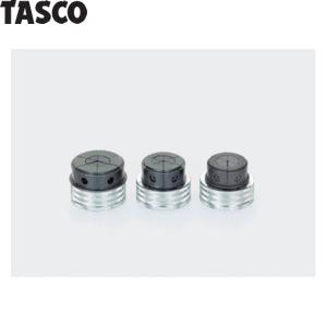 TASCO(タスコ) オプションヘッド TA525C-12