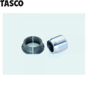 TASCO(タスコ) ヘッドクランプ TA525D-15
