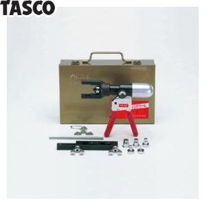 TASCO(タスコ) 手動油圧式フレアスウェイジングツール TA550FA