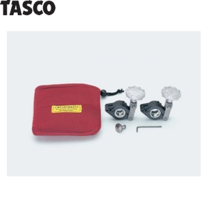 TASCO(タスコ) フレキ管ツバ出し工具セット TA550FR-30
