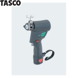 TASCO(タスコ) 電動フレア工具(新規格対応) TA550FW