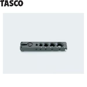 TASCO(タスコ) クランプバー TA550NB-1
