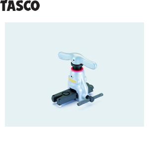 TASCO(タスコ) ショートサイズフレアツール TA550Y