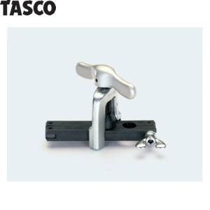 TASCO(タスコ) フレキ管ツバ出し工具(給水・給湯用) TA550YY