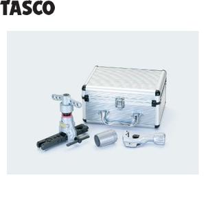 TASCO(タスコ) クイックハンドル式フレアツール TA55HBT-2