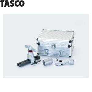 TASCO(タスコ) フレアツール TA55NBT-2