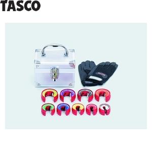 TASCO(タスコ) オートマチックカッターフルセット(ケース・手袋付) TA560MGK