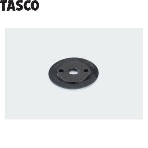 TASCO(タスコ) TA560X用替刃 TA560X-11