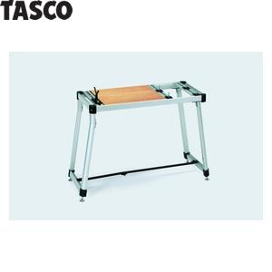 TASCO(タスコ) TA560X専用作業台 TA560X-40K
