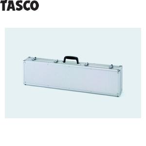 TASCO(タスコ) アルミケース(レバー式チューブベンダー用) TA984FM