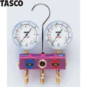 TASCO(タスコ) R410A/R32ボールバルブ式ゲージマニホールド TA122GBH