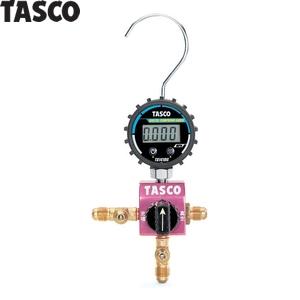 TASCO(タスコ) ボールバルブ式デジタルシングルマニホールドキット TA123DVG-2