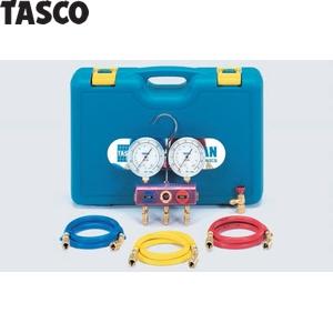 TASCO(タスコ) R410A/R32マニホールドセット(チャージバルブ付) TA15EC
