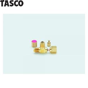 TASCO(タスコ) R410A用スイベルフレアコネクター TA233BA-2