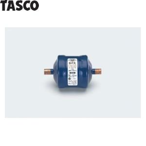 TASCO(タスコ) ヒートポンプ用ドライヤ(ロウ付タイプ) TA282FB-6