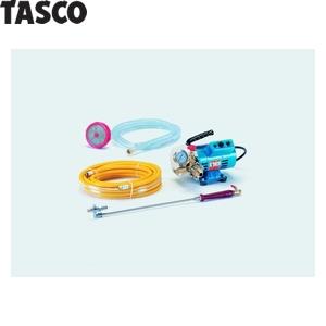 TASCO(タスコ) 小型強力洗浄機 TA352DA