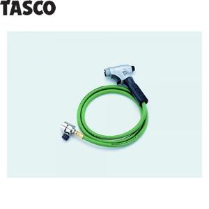 TASCO(タスコ) ガングリップホース TA379MP-5H