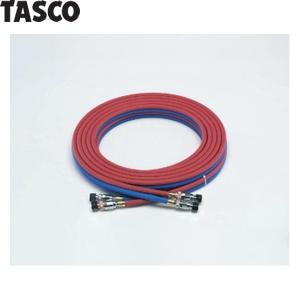 TASCO(タスコ) ツインホース(太タイプカプラ付) TA381C-20A