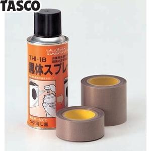 TASCO(タスコ) 黒体テープ(50mmX10m) TA410-8TB