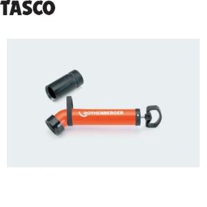 TASCO(タスコ) ドレンポンプ TA640JA