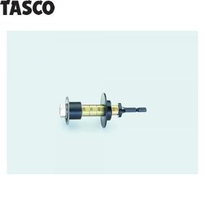 TASCO(タスコ) ダクトインカッター TA650DC