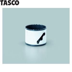 TASCO(タスコ) バイメタルホールソー(刃のみ) TA653RA-127