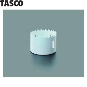 TASCO(タスコ) 超硬チップホールソー(刃のみ) TA653RS-86