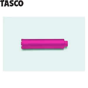 TASCO(タスコ) ダイヤモンドコアビット湿式 TA660HB-120
