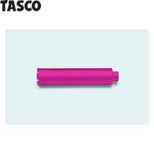 TASCO(タスコ) ダイヤモンドコアビット湿式 TA660HB-65
