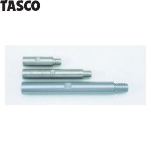 TASCO(タスコ) 延長ロッド TA660HF-2