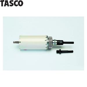 TASCO(タスコ) マルチ両刃コアドリル TA674AC-70