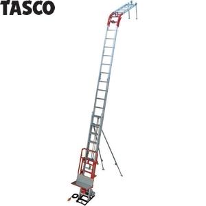 TASCO(タスコ) ソーラパネルリフト TA801GL-2A