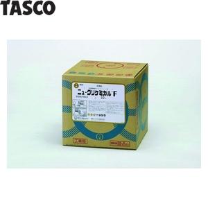 TASCO(タスコ) アルミフィン洗浄剤 TA915KA-1