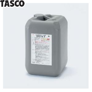 TASCO(タスコ) スケール洗浄剤 TA916R-1