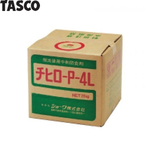 TASCO(タスコ) 酸中和防食剤 TA916S-3