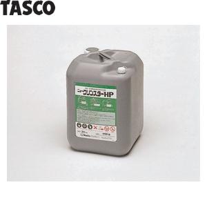 TASCO(タスコ) スライム除去剤 TA916SP-3