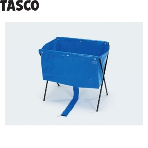 TASCO(タスコ) エアコンクリーニング用洗浄槽 TA918ES